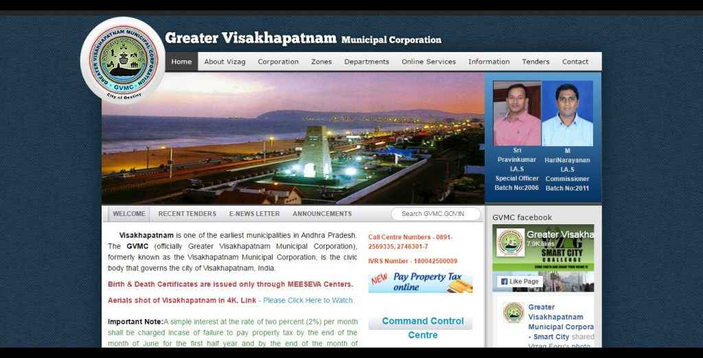 GVMC Property Tax Payment Online