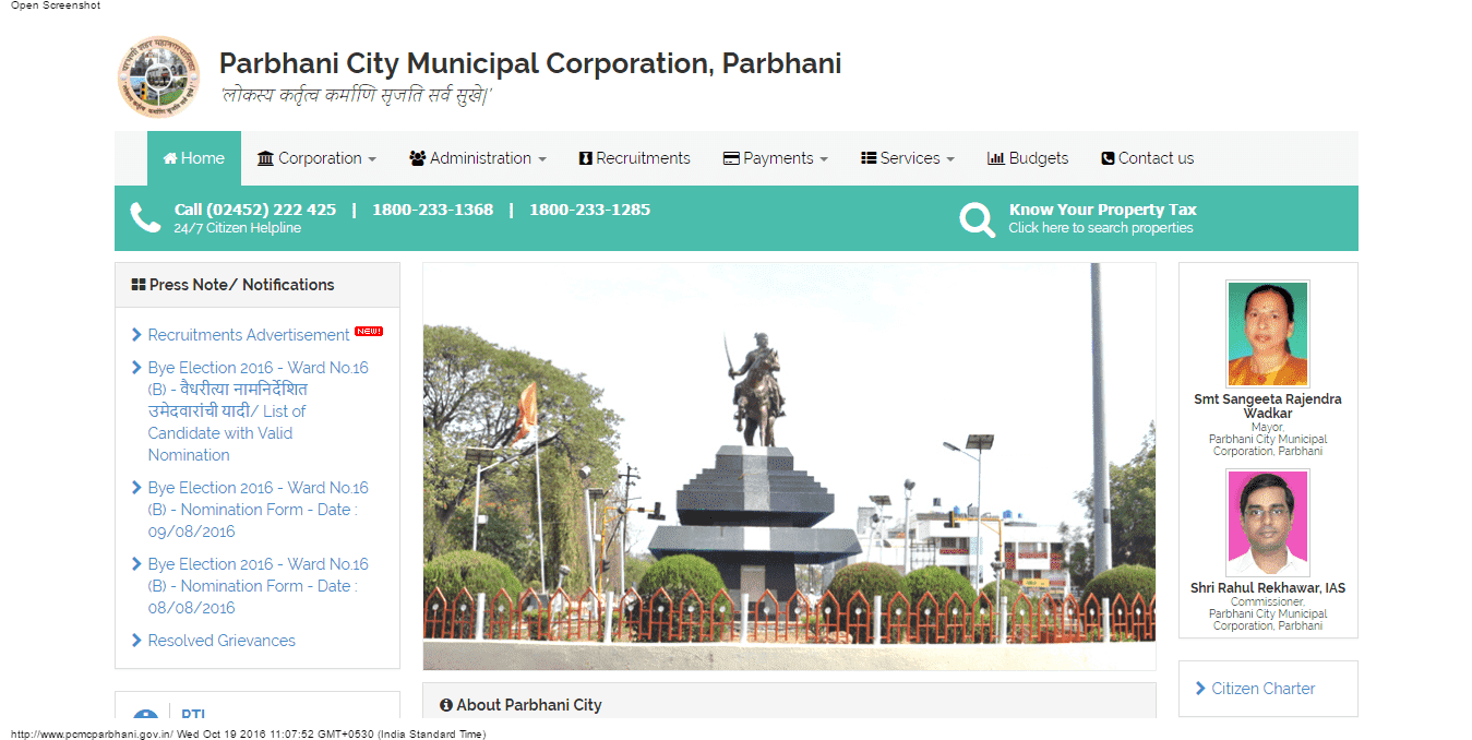 PCMC Parbhani Property Tax - Official Website