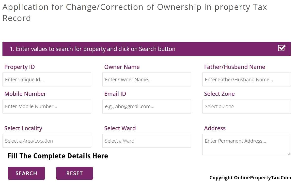 APPLY FOR OWNERSHIP CHANGE