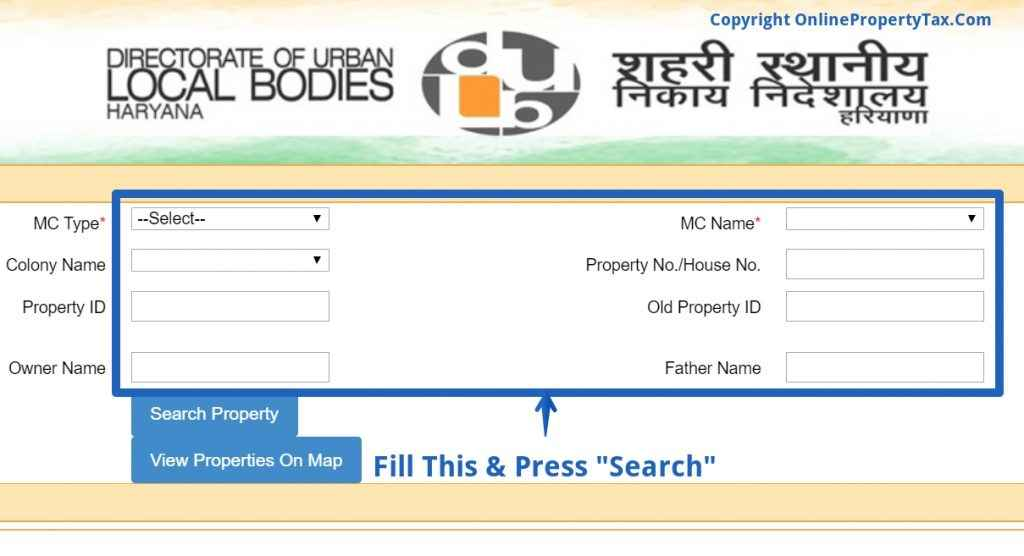 HISAR ONLINE PROPERTY/HOUSE TAX PAYMENT